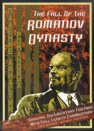 Rent The Fall of the Romanov Dynasty Online DVD Rental