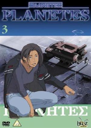 Rent Planetes: Vol.3 Online DVD Rental