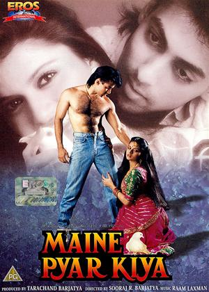 Rent I Fell in Love (aka Maine Pyar Kiya) Online DVD Rental