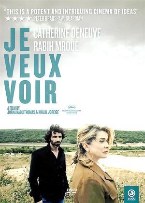 Rent I Want to See (aka Je Veux Voir) Online DVD Rental