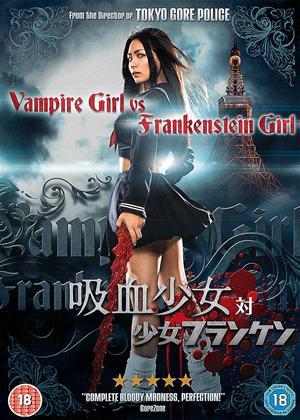 Rent Vampire Girl Vs. Frankenstein Girl (Kyûketsu Shôjo tai Shôjo Furanken) Online DVD & Blu-ray Rental