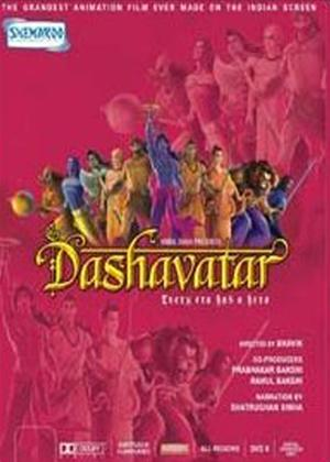 Rent Dashavatar: Every Era Has a Hero Online DVD Rental