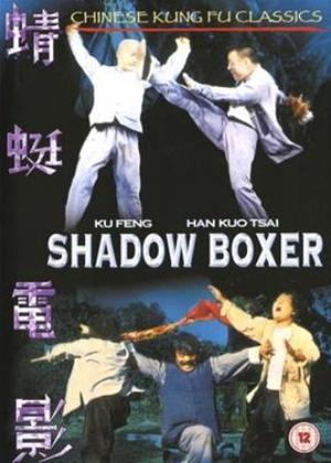 Rent Shadow Boxer (aka Mang quan quai zhao) Online DVD Rental