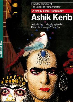 Rent Ashik Kerib (aka Ashug-Karibi) Online DVD Rental