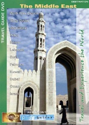 Rent Middle East Online DVD Rental