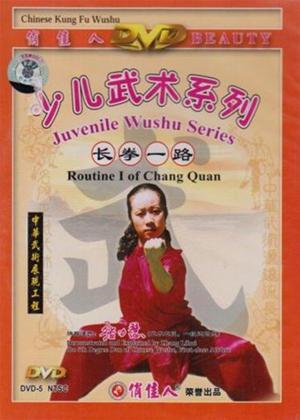 Rent Juvenile Wushu: Routine 1 of Chang Quan Online DVD Rental