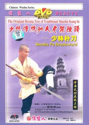Rent Shaolin Pu Broadsword Online DVD Rental