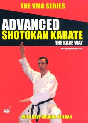Rent Advanced Shotokan Karate Online DVD Rental