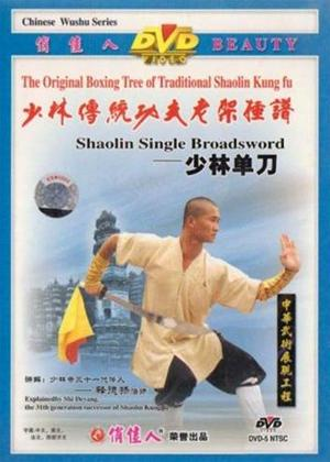 Rent Shaolin Single Broadsword Online DVD Rental
