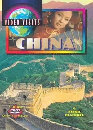 Rent Video Visits: China Online DVD Rental