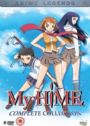 Rent My Hime Complete: Anime Legends Online DVD Rental