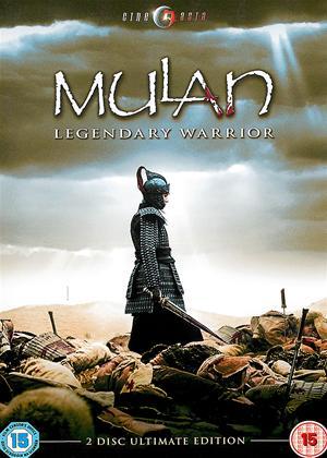 Rent Mulan: Legendary Warrior (aka Hua Mulan) Online DVD Rental