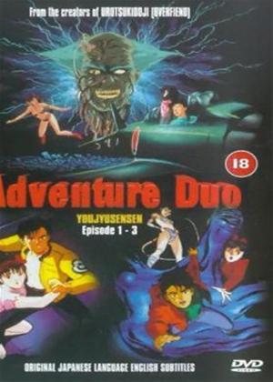 Rent Adventure Duo: Episodes 1-3 Online DVD Rental