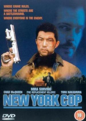 Rent New York Cop Online DVD Rental