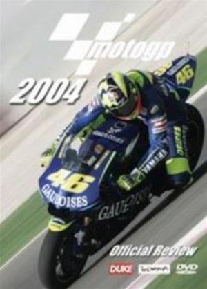 Rent MotoGP Review: 2004 Online DVD Rental
