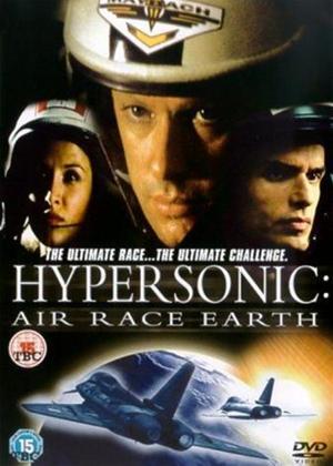 Rent Hypersonic: Air Race Earth Online DVD Rental