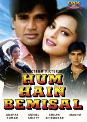 Rent Hum Hain Bemisal Online DVD Rental