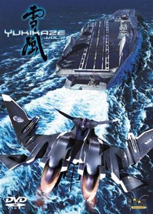 Rent Yukikaze: Vol.2 Online DVD Rental