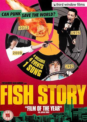 Fish Story Online DVD Rental