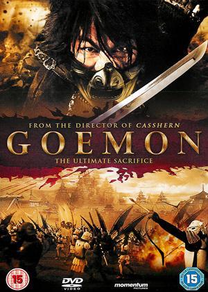 Goemon Online DVD Rental