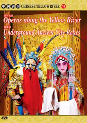 Rent Chinese Yellow River: The Operas Online DVD Rental