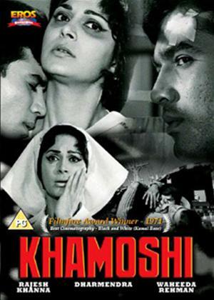 Rent Khamoshi Online DVD Rental