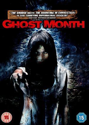 Rent Ghost Month Online DVD Rental