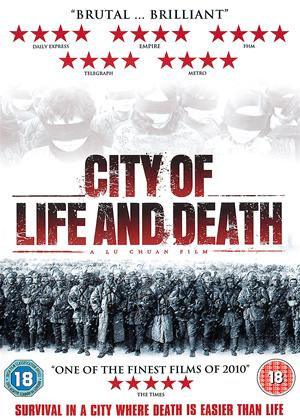 City of Life and Death Online DVD Rental