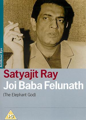 Rent Joi Baba Felunath (aka Satyajit Ray: The Elephant God) Online DVD & Blu-ray Rental