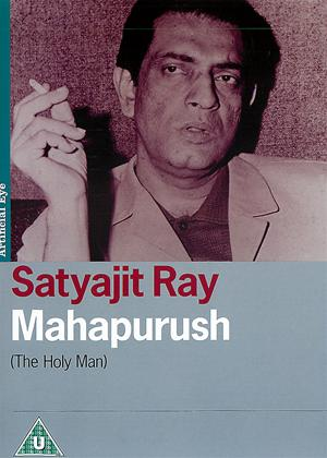 Rent The Holy Man (aka Mahapurush) Online DVD Rental
