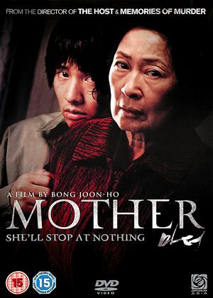 Mother Online DVD Rental