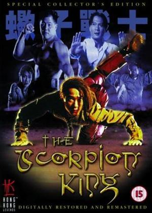 Rent Scorpion King (aka Jie zi zhan shi) Online DVD Rental