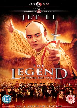 Rent The Legend (aka Fong Sai Yuk) Online DVD Rental