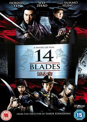 Rent 14 Blades (aka Gam yee wai) Online DVD Rental