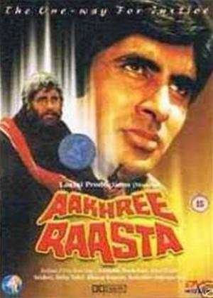 Rent Aakhree Raasta Online DVD Rental