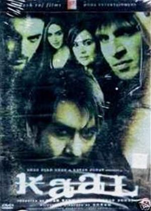 Rent Kaal Online DVD Rental