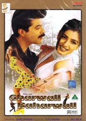 Rent Gharwali Baharwali Online DVD Rental