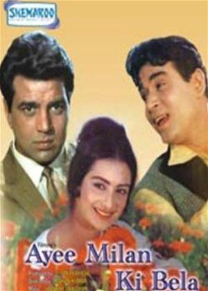 Rent Ayee Milan Ki Bela Online DVD Rental