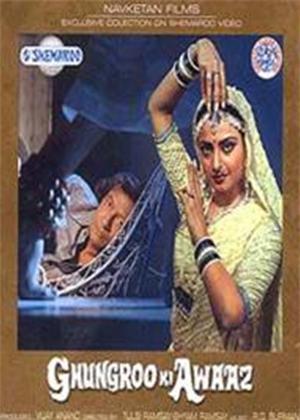 Rent Ghungroo Ki Awaaz Online DVD Rental