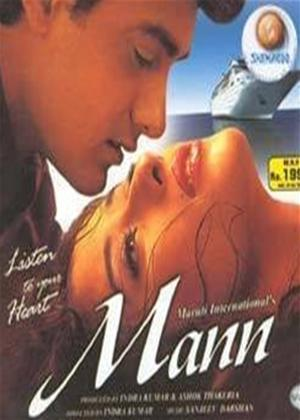 Rent Mann Online DVD Rental