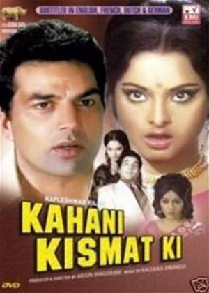 Rent Kahani Kismat Ki Online DVD Rental