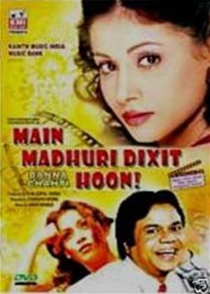 Rent Main Madhuri Dixit Banna Chahti Hoon! Online DVD Rental