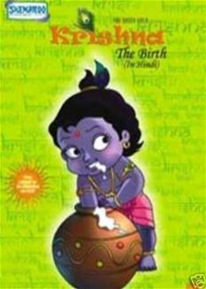 Rent Krisha: The Birth Online DVD Rental