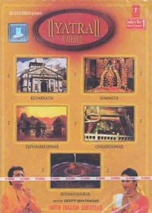 Rent Yatra: Bhimashankar Online DVD Rental