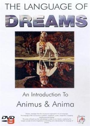 Rent The Language of Dreams: An Introduction to Animus and Anima Online DVD Rental
