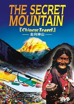 Rent The Secret Mountain of Tibet Online DVD Rental