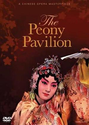 Rent The Peony Pavillion (aka Ye Tang - The Peony Pavilion) Online DVD Rental