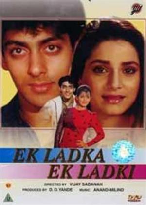 Rent Ek Ladka Ek Ladki Online DVD Rental