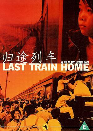 Last Train Home Online DVD Rental