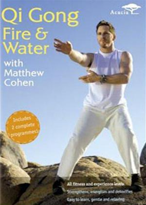 Rent Qi Gong Fire and Water Online DVD Rental